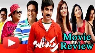 Balupu - Telugu Movie Review - Ravi Teja, Shruthi Hassan, Anjali [HD]