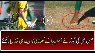 Hassan Ali breaks the Bat of Australian Player