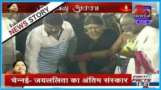 Watch: Jayalalithaa's last rites performed by her close friend and aide Sasikala Natarajan