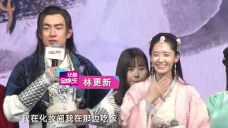 YoonA – God of War Zhao Yun Press Conference