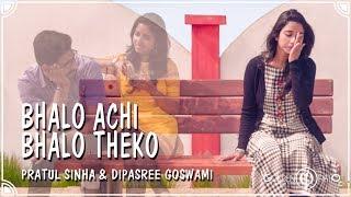 Amar Bhitor O Bahire   Pratul Sinha & Dipasree Goswami   Music Video   2018   Golden Ratio