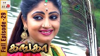 Ganga Tamil Serial | Episode 29 | 4 February 2017 | Ganga Full Episode | Piyali | Home Movie Makers