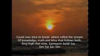 SONG OF THE SANNYASIN: Swami Vivekananda's Lyrics, sung by Kumuda