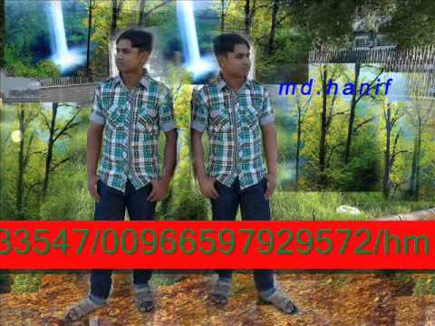 bangla new song asif j haridoy akbar banaso agte parbi  b baria hmhanif