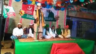 Maulana MD Motiur Rahman ashrafi