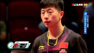 2015 World Cup Ms-Final: MA Long - FAN Zhendong [HD] [Full Match/Chinese]