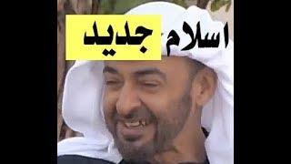 د.أسامة فوزي # 561 - صدق او لا تصدق .. دين اسلامي جديد في الامارات والسعودية