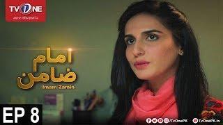 Imam Zamin | Episode 8 | TV One Drama | 16th October 2017