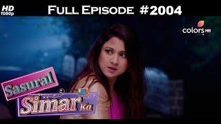 Sasural Simar Ka - 22nd December 2017 - ससुराल सिमर का - Full Episode