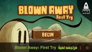 مراجعه لعبة - Blown Away First Try Gameplay Android