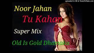 Noor Jahan Tu Kahan[Love Song Dj Mix] Old Is Gold Dance Dhamaka