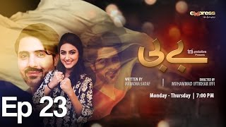 BABY - Episode 23 on Express Entertainment uploaded on 4 month(s) ago 5672 views