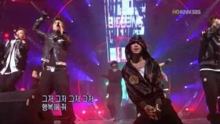 [Live HQ] Big Bang - Goodbye Baby