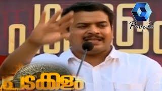 പടക്കളം :  Padakkalam : Special Program On Lok Sabha Election 2019 | 18th March 2019