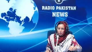 Radio Pakistan News Bulletin 11 AM (21-04-2018)