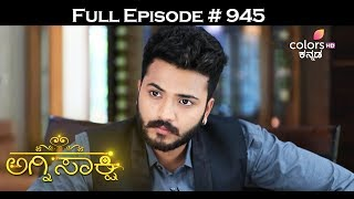 Agnisakshi - 17th July 2017 - ಅಗ್ನಿಸಾಕ್ಷಿ - Full Episode