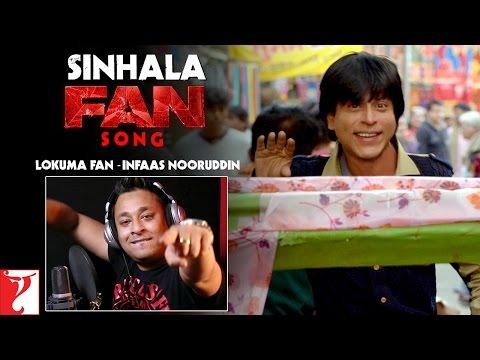 Sinhala FAN Song Anthem   Lokuma Fan - Infaas Nooruddin   Shah Rukh Khan   #FanAnthem