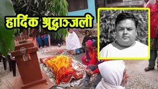 RP Bhattarai, Rajaram, RIP || तितोसत्यका रादारामको अकस्मात निधन