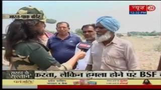सरहद के सुलतान : News24