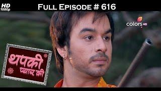 Thapki Pyar Ki - 22nd March 2017 - थपकी प्यार की - Full Episode HD