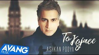 Ashkan Pooya - To Kojaee OFFICIAL VIDEO HD