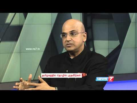 Impact of FDI on Tamil Nadu's Economy? -1/4