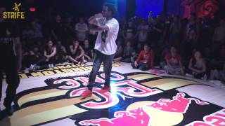 DQ vs Divine | Red Bull BC One DC Cypher | Semi | Strife