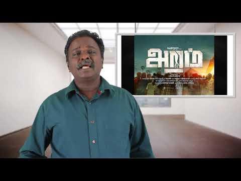 Xxx Mp4 Aramm Aram Movie Review Nayantharaa Tamil Talkies 3gp Sex