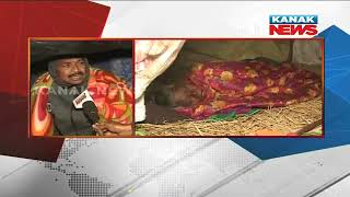 Ground Zero Report: Farmers Face Problem To Sell Crops In Koraput