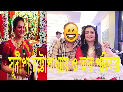 Xxx Mp4 Bengali Tv Actress Sudipa Chatterjee S Family 3gp Sex