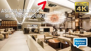Asiana Business Lounge at Incheon International Airport T1