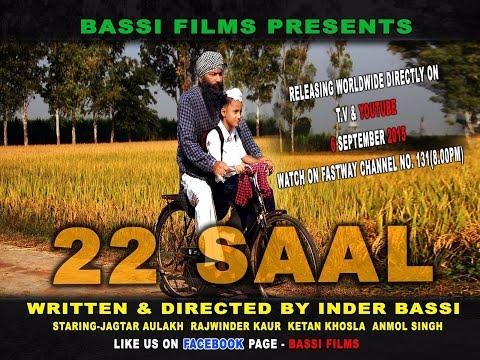 Xxx Mp4 22 Saal Full Punjabi Movie Latest Punjabi Movie 2015 Popular Punjabi Film 3gp Sex
