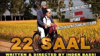 22 saal - Full Punjabi Movie || Latest Punjabi Movie 2015 || Popular Punjabi Film