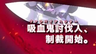 Blade anime teaser