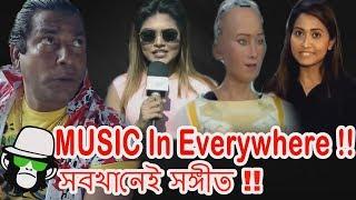 Song is Hidden in Dialogue | PART 02 | BANGLA NEW BANGLA FUNNY VIDEO