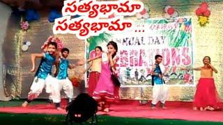 Satyabama school dance