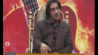 NAVAY RANG '' PEW '' [ 17-01-2017 ] | AVT Khyber