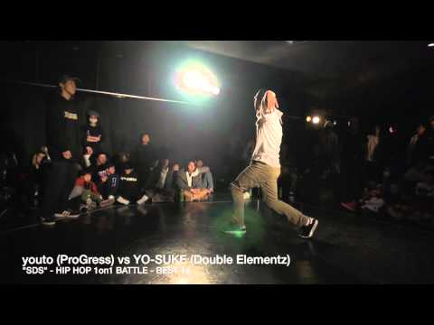 YO-SUKE (Double Elementz) vs youto (ProGress)【BEST16】// #SDSosaka //HIPHOP 1on1-BATTLE//2015.12.27//