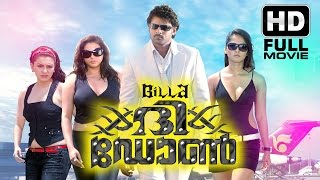 Billa The Don Malayalam Full Movie | Latest Malayalam HD Full Movie | Prabhas | Hansika | Anushka