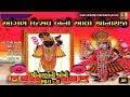 Aangan utsav bani avo shrinathji ( Shrinathji ni zankhi volume - 5 ) HD