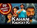 Kahani Kismat Ki (Semma Botha Aagathey) 2020 New Released Hindi Dubbed Full Movie | Atharvaa