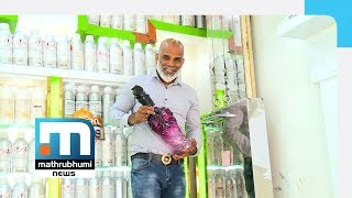 Malayali Perfume Seller Makes It Big In Dubai| Arabian Stories Episode 175 |Mathrubhumi