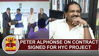 Peter Alphonse on Contract Signed for Hydrocarbon Project | Thanthi TV