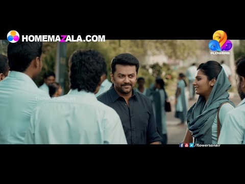 Xxx Mp4 Angels Malayalam Full Movie Flowers Movies 3gp Sex