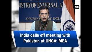 India calls off meeting with Pakistan at UNGA: MEA - #ANI News