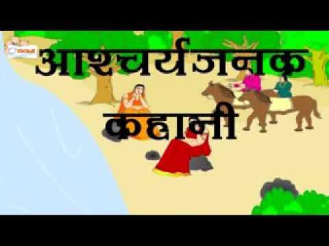 Vikram betal story part-4