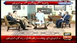 The Reporters 31st May 2016