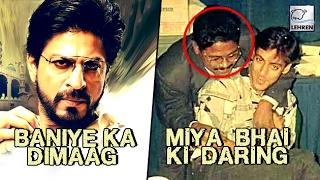 Salman Khan MEETS Real Life Raees Not Shah Rukh   LehrenTV