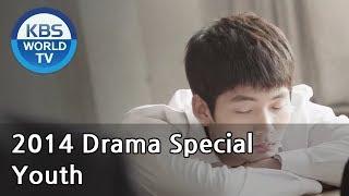 Youth | 청춘-18세의 바다 (Drama Special / 2014.05.30)