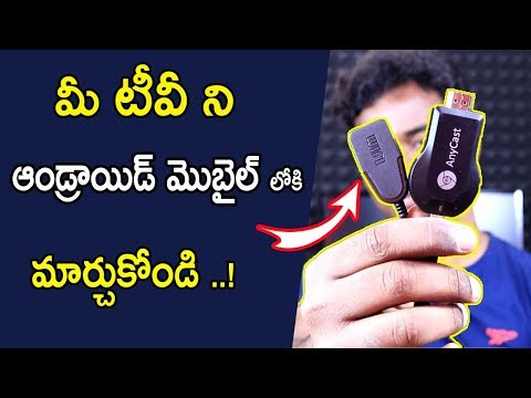 Xxx Mp4 How To Convert Normal LED Tv To Smart Android Tv Change Into Android Smart Tv In Telugu 2018 3gp Sex